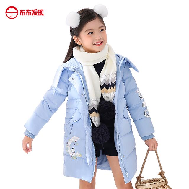 女童加厚羽绒保暖外套