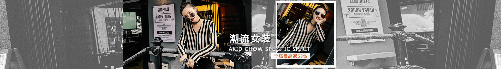 AKIDCHOW定制
