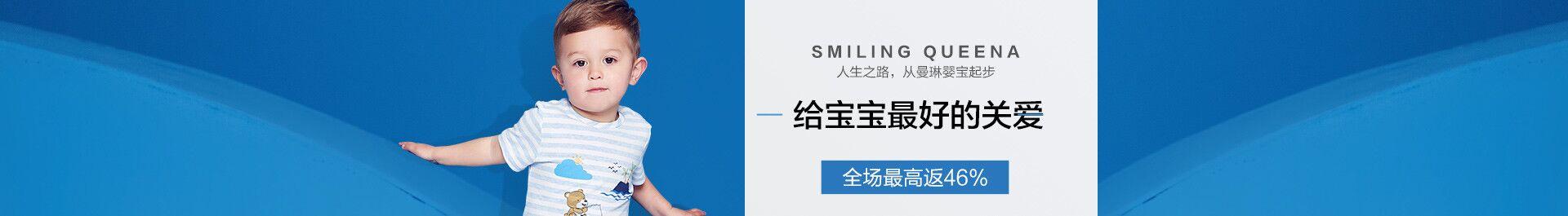 smilingqueena