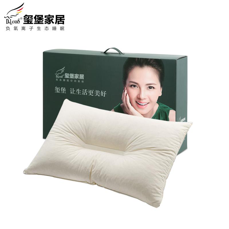 玺堡泰国进口天然乳胶枕头
